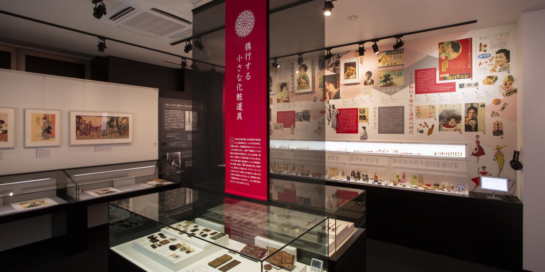 【Isehan-Honten】Visitez le musée Beni depuis chez vous !