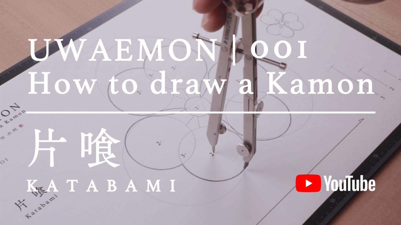【Kyogen】 Un jeu d'Edo pour passer le temps chez soi