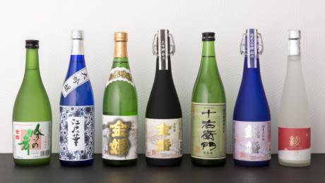 【Toshimaya】 Ouverture d'un nouveau point de vente le 3 juillet 2020