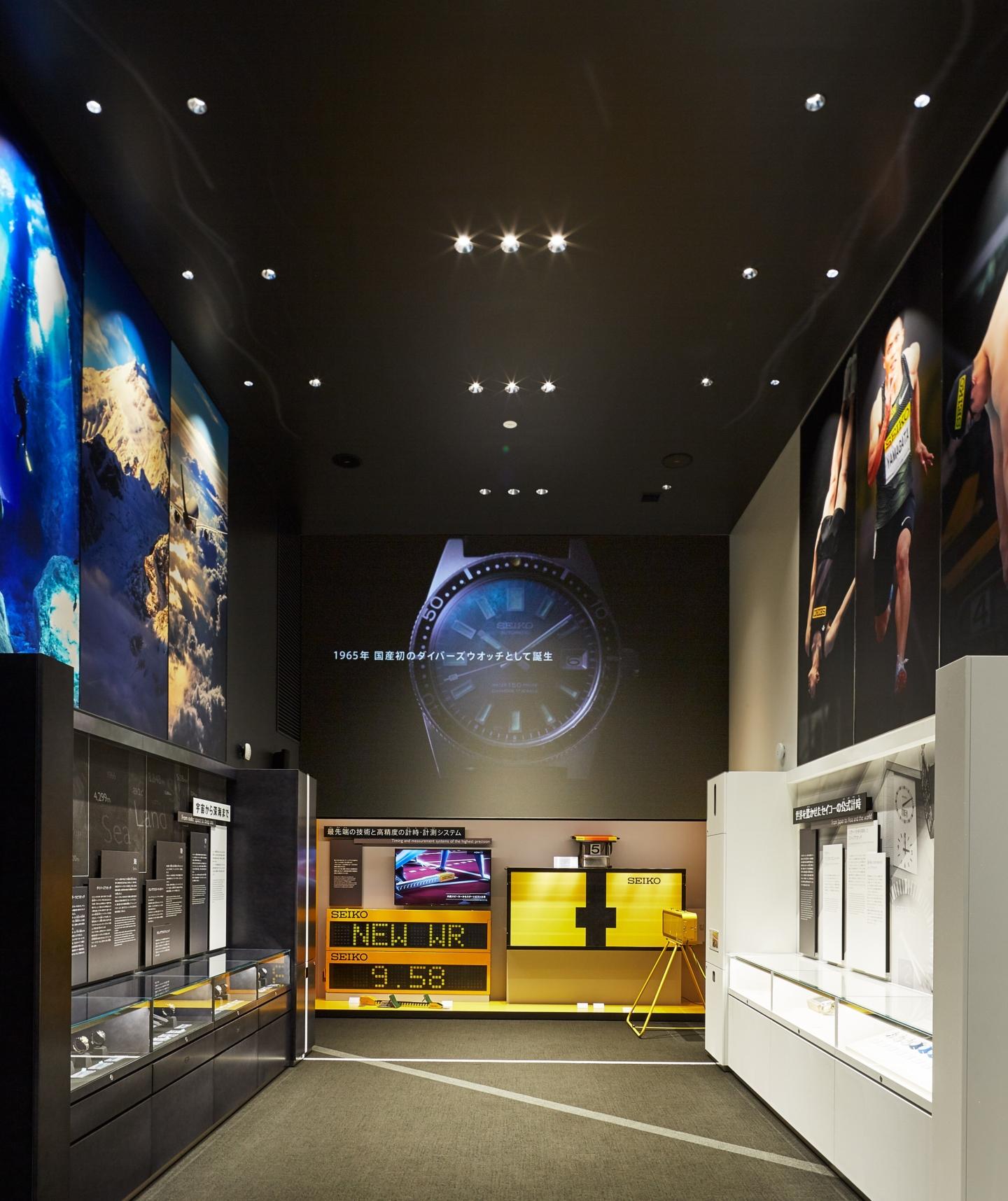 【Seiko】Le Musée Seiko déménage et rouvre dans son berceau de Ginza