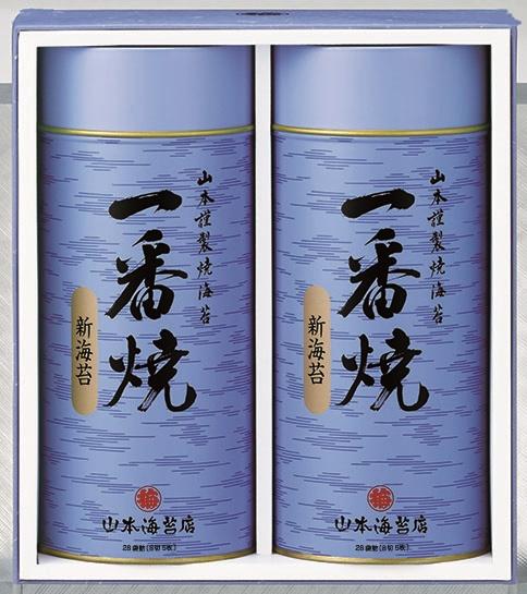 【Yamamoto Noriten】 Annonce de la mise en vente des Shin Nori, les noris nouvelles, une saveur de saison – mi-décembre 2020
