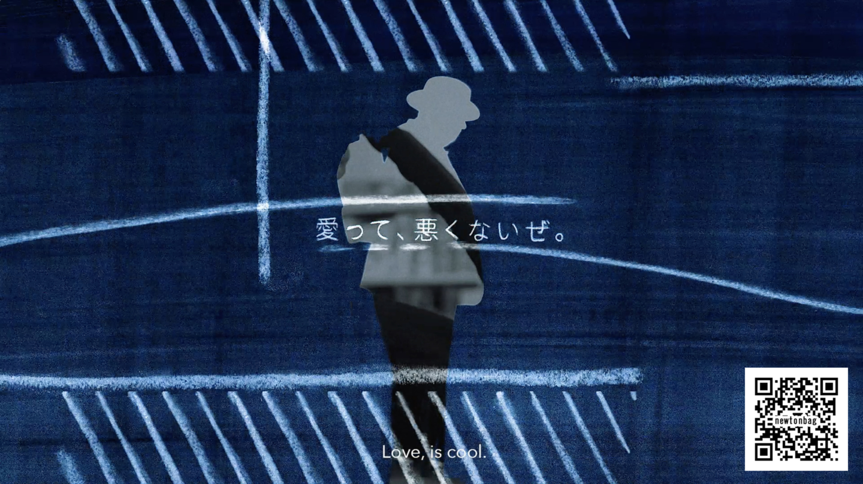 【Porter Classic】 Une vidéo d'animation et un court-métrage originaux Pour présenter au monde l'artisanat japonais sous un nouveau jour !