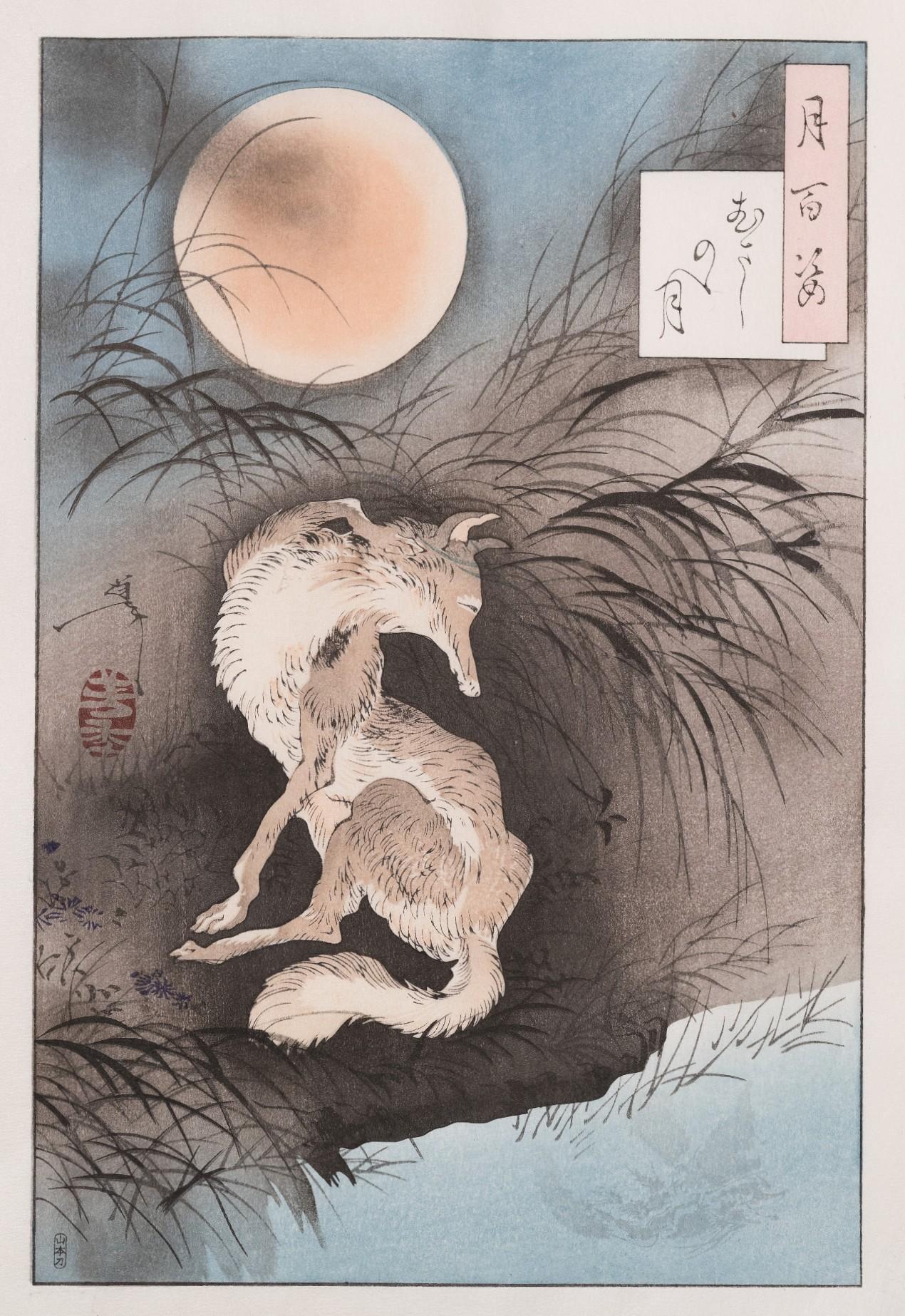 【Takahashi Kobo】 Un webinaire consacré aux « Cent aspects de la Lune » de Yoshitoshi Tsukioka, l'un des derniers artistes d'ukiyo-e, à l'occasion de la restauration de sept de ses estampes