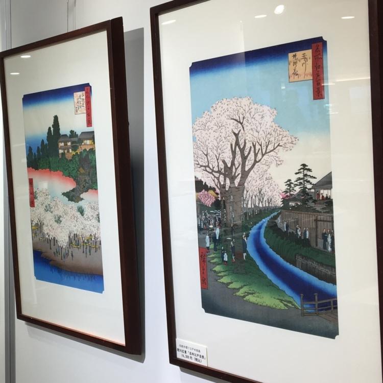 【Takahashi Kobo】 – Exposition ouverte jusqu'au 25 avril