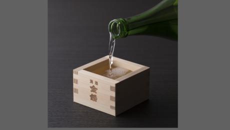 【Toshimaya】Appréciez de boire à la maison avec un saké légèrement pétillant spécial été !