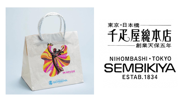 Sembikiya dévoile un nouveau logo de marque dans le but de devenir le magasin de fruits le plus populaire au monde.