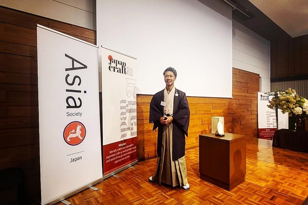 【Ryukobo】 Prix d'excellence au concours de la renaissance de l'artisanat traditionnel au Japon