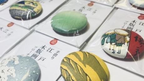 【Takahashi Kōbō】 Des broches éclatantes aux couleurs de l'<i>ukiyo-e</i>